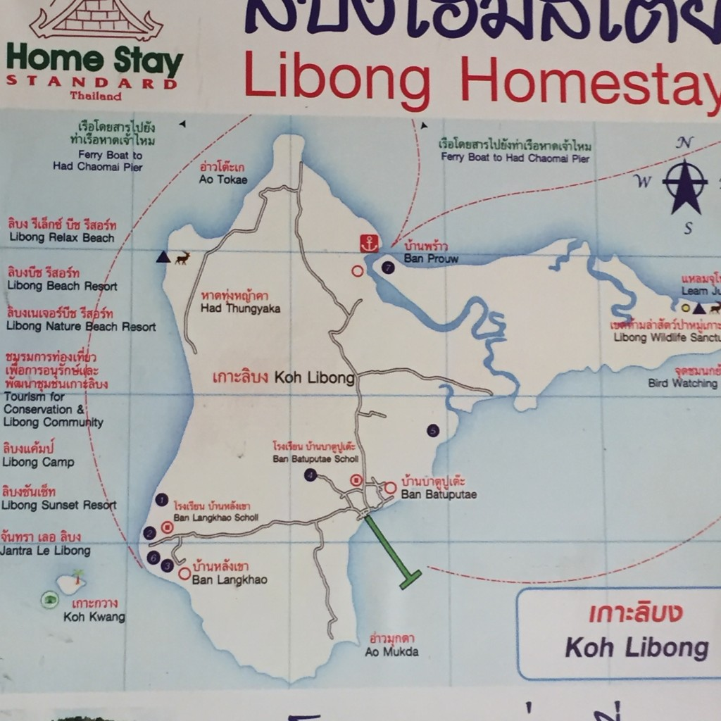 Map of the fishing villages for potential spirulina farms.